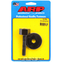 ARP FOR Chevy square drive balancer bolt kit
