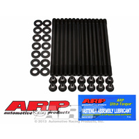 ARP FOR BMW 2.5L E30 M20 6cyl head stud kit
