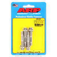ARP FOR 5/16-24 X 2.000 SS 12pt water pump pulley w/ .750  fan spacer stud kit