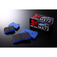 ENDLESS MX72 FOR Integra DA6 (B16A) 5/89-7/93 EP177 Front