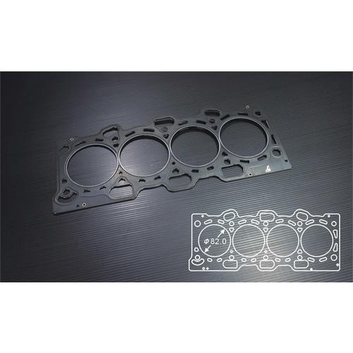 SIRUDA METAL HEAD GASKET(GROMMET) FOR MITSUBISHI 4G93 Bore:82mm-2.1mm